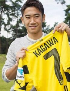 Kagawa mit Trikot